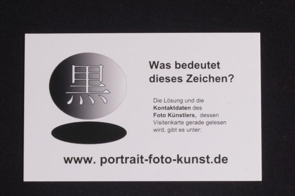 Visitenkarten-Flyer