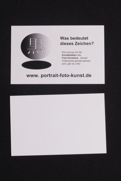 Visitenkarten Freie Rückseite