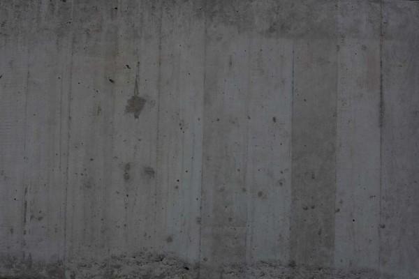 Stein-Textur beton