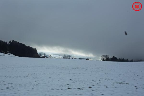 Sensorfleck - Landschaft